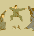 Three men represent Kung Fu on a green background vector image