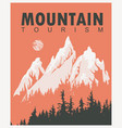 travel banner with mountains and pine trees vector image