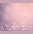 background template for congratulation vector image vector image