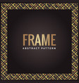 black and gold luxury geometric abstract frame vector image