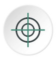crosshair icon circle vector image vector image