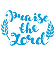 praise the lord calligraphic text symbol of vector image vector image