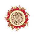 wreath with red berries and christmas tree vector image