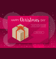 christmas holiday happy day box vector image