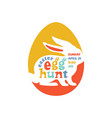 colorful easter egg hunt lettering vector image vector image