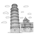 piza square buildings in italy vector image
