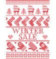 seamless winter sale scandinavian style pattern vector image