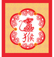Chinese zodiac signs monkey vector image
