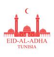 eid al adha tunisia vector image vector image