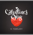 happy valentines day wishes valentines day party vector image