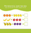 mathematical game for kids development of vector image