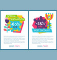 special promotion premium total sale posters set vector image vector image