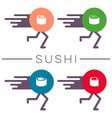 sushi design elements funny concept vector image vector image