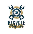 logo repair bicycles a bicycle sprocket and vector image
