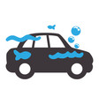 luxury car wash and cleaner service vector image