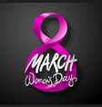 pink march 8 greeting card international womans vector image vector image