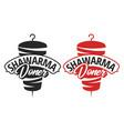 shawarma doner logo template vector image