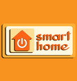 smart home icon button eps vector image