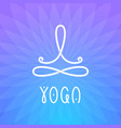 yoga logo design template with man in lotus pose vector image