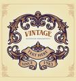 badge vintage flourish label ornaments vector image vector image