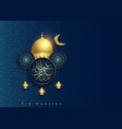 Eid mubarok islamic background template