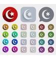 flat ramadan icons set vector image