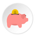 pig money box icon circle vector image vector image