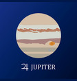 planet jupiter in flat style vector image vector image