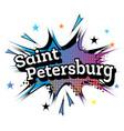 saint petersburg comic text in pop art style vector image vector image