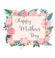 template design for happy mothers day with pink vector image vector image