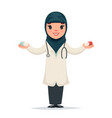 Arab female girl cute doctor with pills in hands