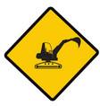 backhoe on duty caution vector image