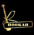 gold hookah vector image vector image