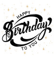 hand drawn lettering - happy birthday to you vector image vector image