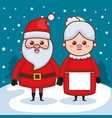 santa claus with grandmother characters christmas vector image
