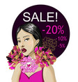 banner for sale with japanese girl vector image