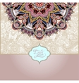 islamic vintage floral pattern template frame vector image vector image