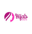 muslimah female in hijab woman beauty in hijab vector image