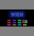neon name of wien city vector image