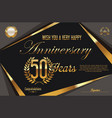 retro vintage anniversary background 50 years vector image vector image