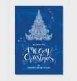 merry christmas party placard vector image vector image