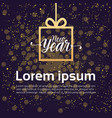 new year background decoration design gift box vector image