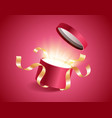 red round opened 3d realistic gift box vector image vector image