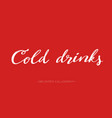 cold drinks handwritten calligraphy for vector image vector image