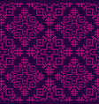 cute geometrical seamless pattern vector image