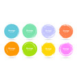 hand drawn colorful circle brush doodles set vector image