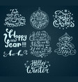 set of christmas quotes decorative print vector image