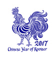 2017 cock chinese Year of rooster