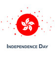 independence day of hong kong patriotic banner vector image