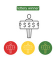 lottery winner icon vector image vector image